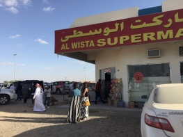 A convenience store in the middle of the desert